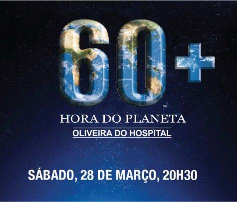 Município de Oliveira do Hospital adere à Hora do Planeta